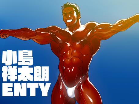 [Enty]小島祥太朗 IS CREATING 'イラスト、マンガ'