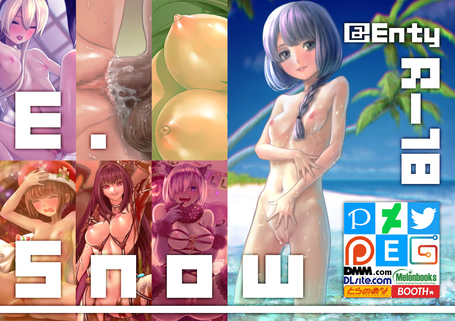[Enty]E.Snow IS CREATING 'エロ同人 NSFW Art Works (Illustration&Manga)'