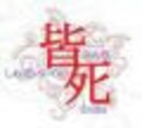 [Enty]みしお IS CREATING 'MultiSNS'
