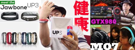 [Enty]YouTubeのUZUMAX IS CREATING 'YouTube'