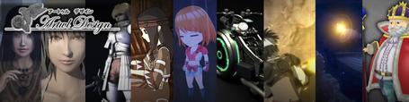 [Enty]アートゥルデザイン IS CREATING '3Dモデリング・自作アニメーション・自作アプリ'