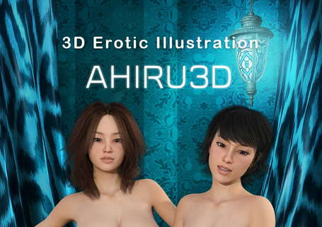 [Enty]AHIRU3D IS CREATING 'hentai 3DCG'