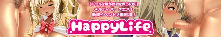 [Enty]さちなま(Happy Life) IS CREATING 'ピナと勇者の不思議な物語'