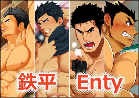 [Enty]鉄平 IS CREATING 'イラスト・漫画・動画'