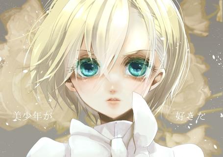 [Enty]櫻日和鮎実 IS CREATING 'ブログと美少年の漫画イラスト'