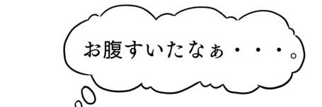 [Enty]絵孤(えこ) IS CREATING 'イラスト・マンガ'