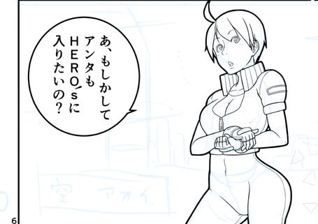 [Enty]涼助。Ryosuke. IS CREATING '漫画、イラスト、同人誌'