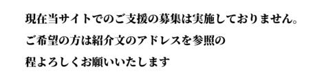 [Enty]キツネノ ネ IS CREATING '漫画 イラスト アニメ ゲーム'