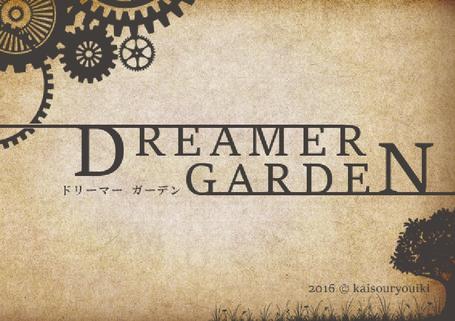 [Enty]回想領域 (ろかん) IS CREATING 'RPG'