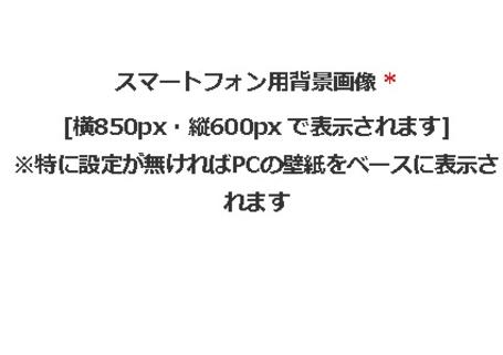 [Enty]▇▇▇▇@某ひまわり IS CREATING '音'