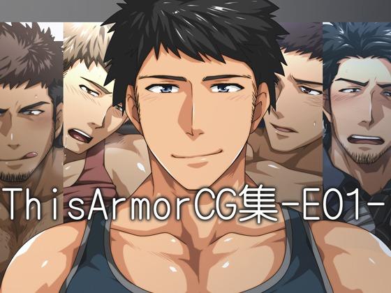 [Enty]E01