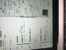 Patron be215002 36dc 48cf b7b7 f59b5c2b0ae9
